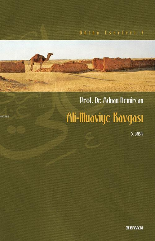 Ali - Muaviye Kavgası