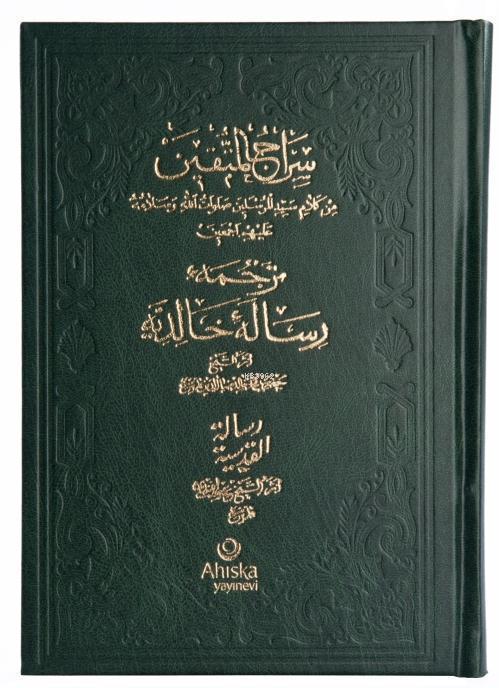 Üçlü Hadis Arapça-Osmanlıca; Ciltli