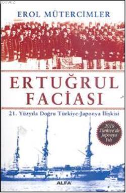Ertuğrul Faciası; 21.Yüzyıla Doğru Türkiye-Japonya İlişkisi
