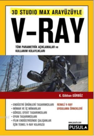 V-Ray