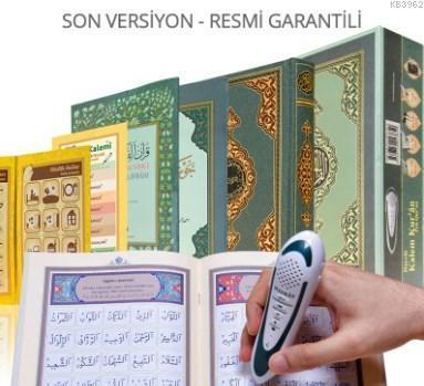 Hayrat Kur'an Kalemi, Kur'an Okuyan Kalem Kur'an (Rahle Boy-Yeşil)