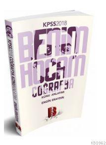 2018 KPSS Coğrafya Konu Anlatımı