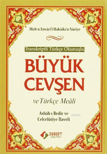 Transkriptli Türkçe Okunuşlu Büyük Cevşen ve Türkçe Meâli; (Cep Boy, Ashab-ı Bedir ve Celcelütiye İlaveli)