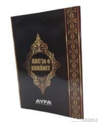 015AR - ABC'ja e Kurânit - Arnavutça Elifba