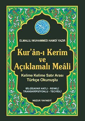 Kur'an-ı Kerim ve Açıklamalı Meali; Satır Arası Türkçe Okunuşlu