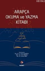 Arapça Okuma ve Yazma Kitabı