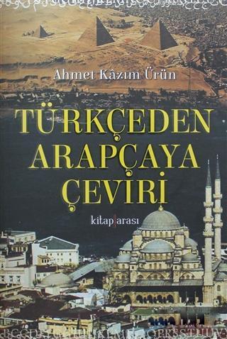 Türkçeden Arapçaya Çeviri