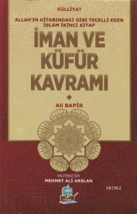 İman ve Küfür Kavramı; Allah'ın Kitabındaki Gibi Tecelli Eden İslam 2