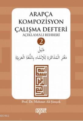Arapça Kompozüsyon Çalışma Defteri