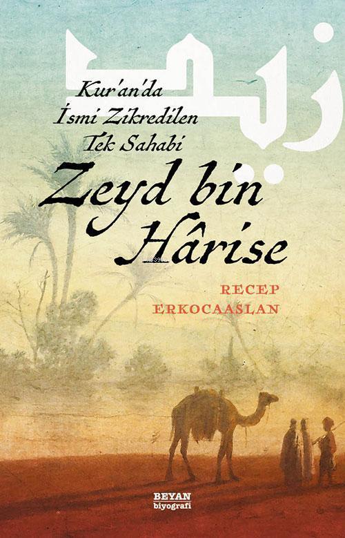 Zeyd bin Harise; Kur'an'da İsmi Zikredilen Tek Sahabi