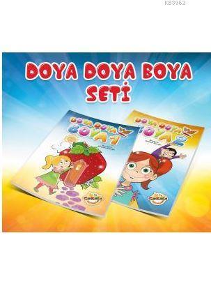 Doya Doya Boya Seti- 7907