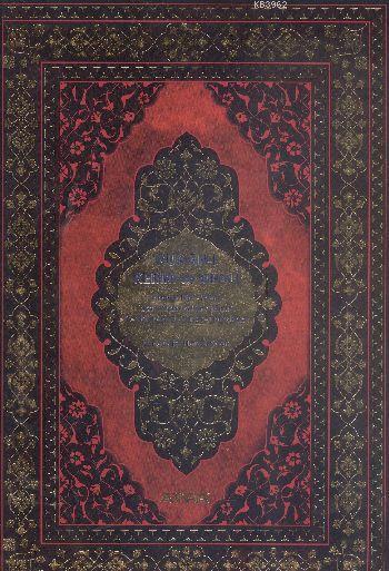 Kur'an'ı Kerim ve Meali Cami Boy 5'li Yaldızlı