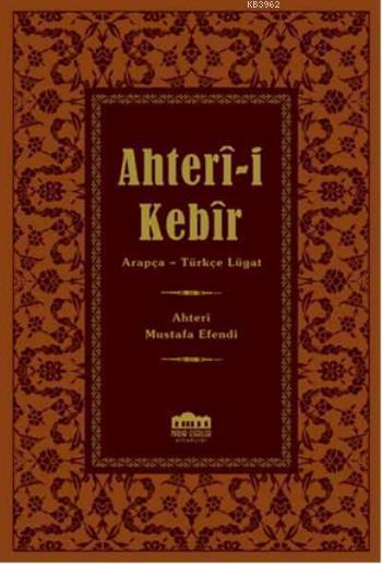 Ahteri-i Kebir; Arapça - Türkçe Lügat