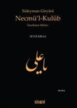 Süleyman Giryani Necmü'l-Kulub