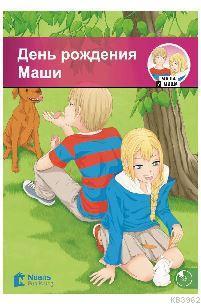 Den Rozhdeniya Mashi +Cd (День Рождения Маши) A1-320 Slov (Mm.4)