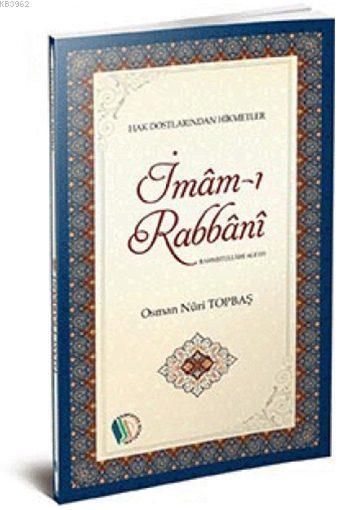 İmam-ı Rabbani (r.a)