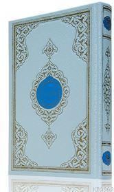 Rahle Boy Benim Kur'anım (Mavi Kapak, Mühürlü)