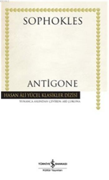 Antigone (Ciltli)