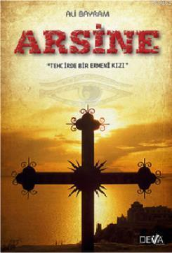 Arsine (