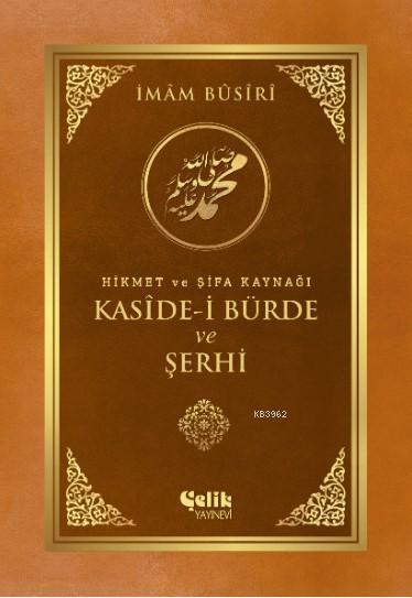 Kaside - i Bürde ve Şehri; Hikmet ve Şifa Kaynağı
