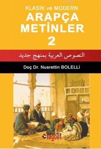 Klasik ve Modern Arapça Metinler 2