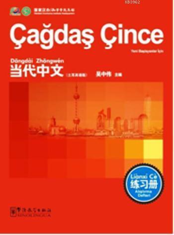 Çağdaş Çince Alıştırma Defteri