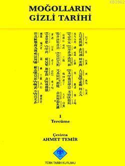 Moğolların Gizli Tarihi