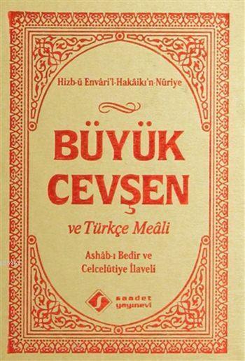 Büyük Cevşen ve Türkçe Meâli (Cep Boy); Ashab-ı Bedir ve Celcelütiye İlaveli