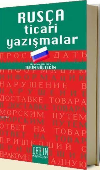 Rusça Ticari Yazışmalar