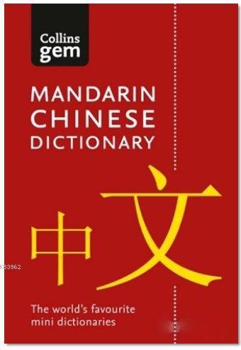 Collins Gem Mandarin Chinese Dictionary