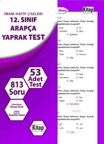 12. Sınıf Arapça Yaprak Test