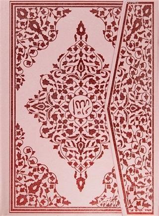 Kur'an-ı Kerim Bilgisayar Hattı (Rahle Boy, Şamua); (Ciltli)