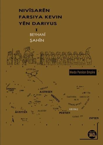 Nivisaren  Farsiya Kevin Yen Dariyüs