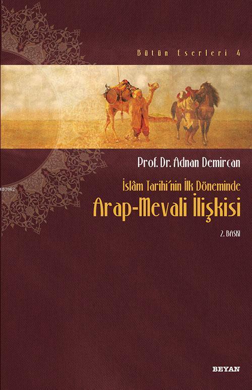 İslam'ın İlk Asrında İktidar Mücadelesi