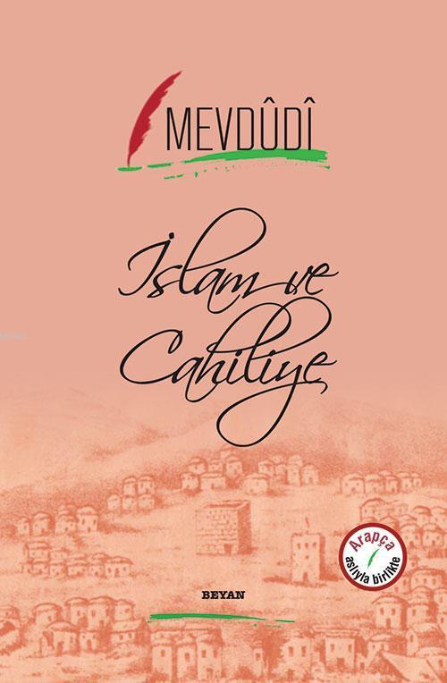 İslam ve Cahiliye