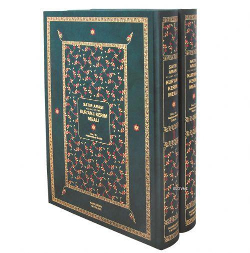 Satır Arası Kelime Kelime Kur'an-ı Kerim Meali (rahle Boy, 2 Renk, 2 Cilt)