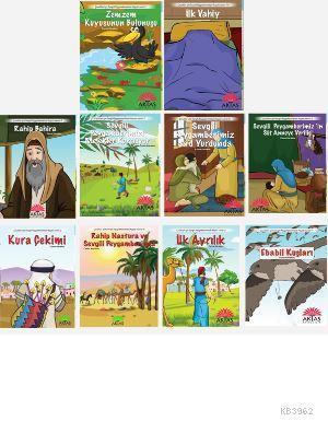 Cocuklar için Sevgili Peygamberimizin Hayatı Serisi 10 Kitap