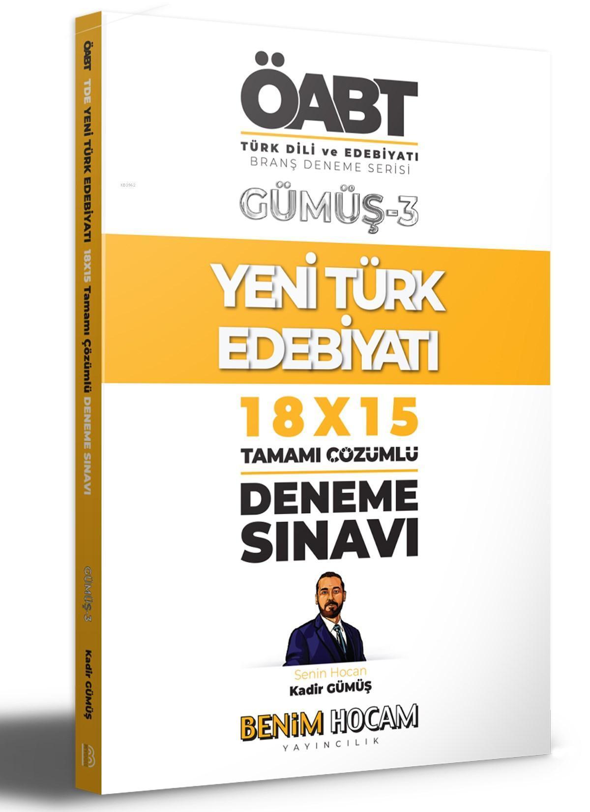 2021 KPSS Gümüş Serisi 3 ÖABT Türk Dili ve Edebiyatı Yeni Türk Edebiyatı Deneme Sınavları BenimHocam