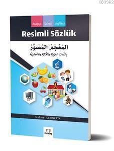 Resimli sözlük; Arapça-Türkçe-İngilizce