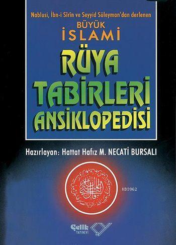İslâmi Rüya Tâbirleri Ansiklopedisi (Ciltli, 1. Hamur)