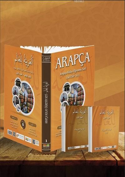 Arapça Kolay Öğrenme Seti (1-2)
