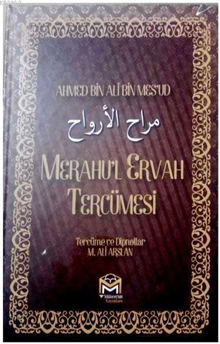 Merahul Ervah Tercümesi