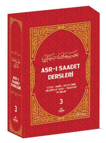 Asr-ı Saadet Dersleri 3 (Ciltli-Şamua); Tefsir - Hadis - Davet Fıkhı - Mezhepler Tarihi - Tasavvuf ve Ahlak