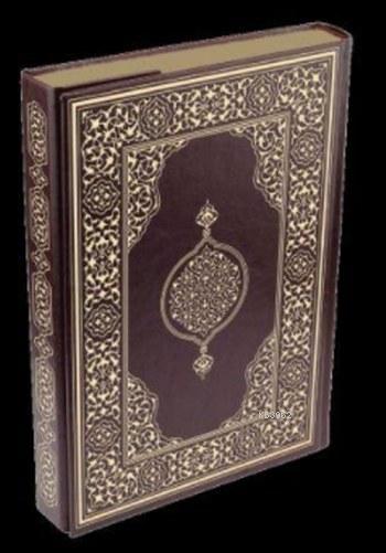 Kur'an-ı Kerim Rahle Boy (Ciltli); (Suni Deri Cilt Safir-Kabartmalı-Kenar Yaldızlı-Kahverengi)