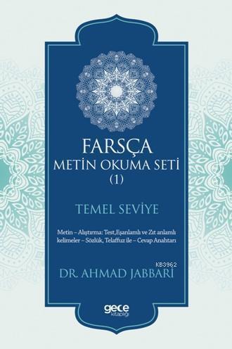Farsça Metin Okuma Seti - Temel Seviye
