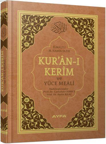 Kur'an-ı Kerim ve Yüce Meali (Ayfa-172, Orta Boy, 2 Renk, Mühürlü)