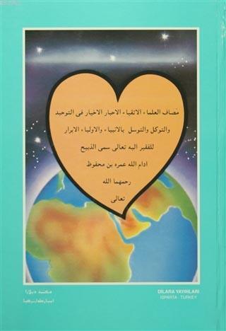 Mesaf Arapça