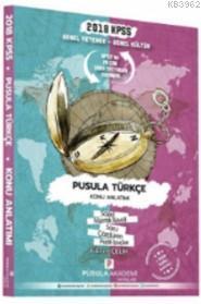 2018 KPSS GYGK Türkçe Pusula Konu Anlatımı