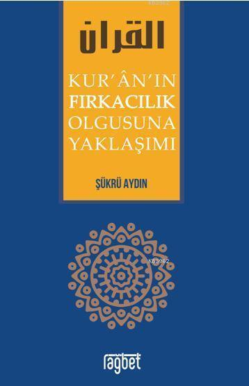 Kur'an'ın Fırkacılık Olgusuna Yaklaşımı