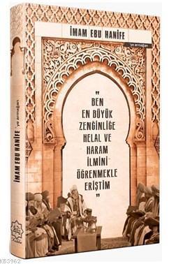 İmam Ebu Hanifeye Armağan (Ajanda);